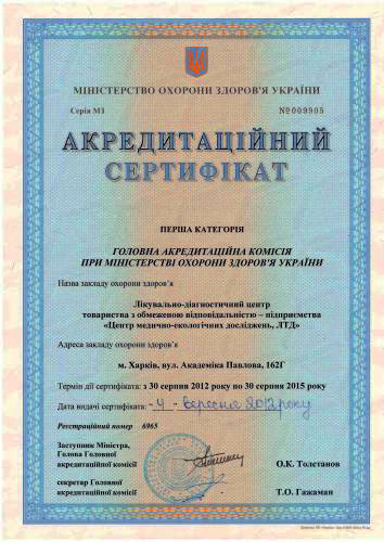 "Медицинский центр ""ЦМЭИ"""