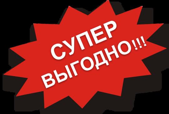 """Акция! Пакетные предложения """"Госпитализация"""" и """"Медкомиссия""""!"""