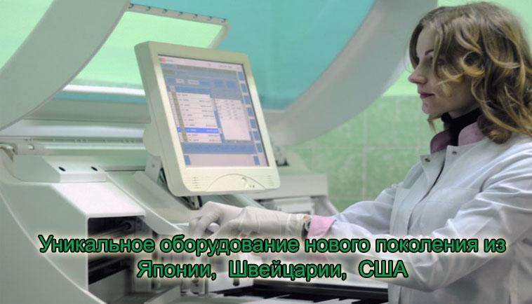 http://www.cmei.com.ua/wp-content/uploads/2017/10/Laboratory_CMEI1.jpg