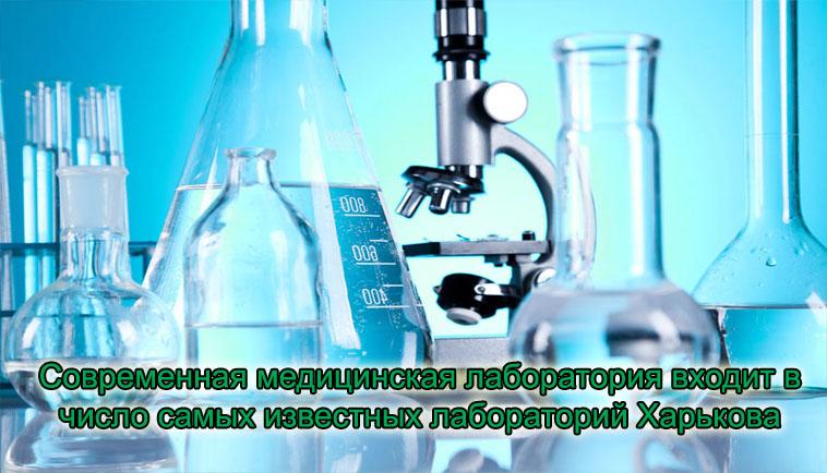 http://www.cmei.com.ua/wp-content/uploads/2017/10/Laboratory_CMEI10.jpg