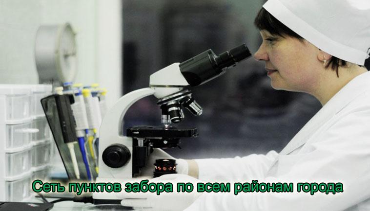 http://www.cmei.com.ua/wp-content/uploads/2017/10/Laboratory_CMEI3.jpg