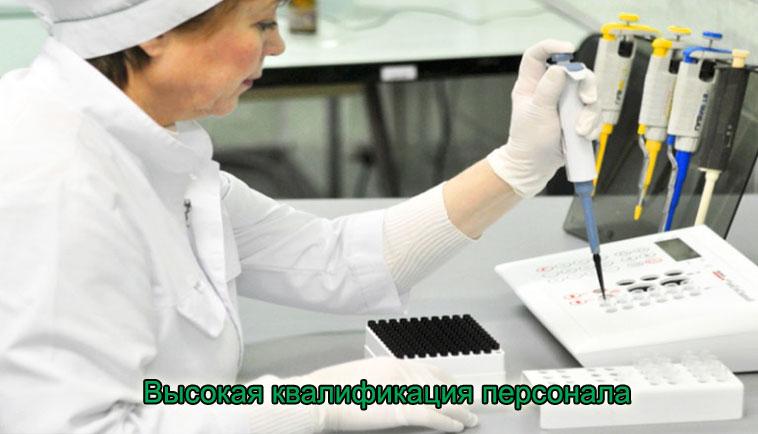 http://www.cmei.com.ua/wp-content/uploads/2017/10/Laboratory_CMEI4.jpg