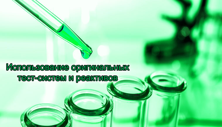 http://www.cmei.com.ua/wp-content/uploads/2017/10/Laboratory_CMEI6.jpg