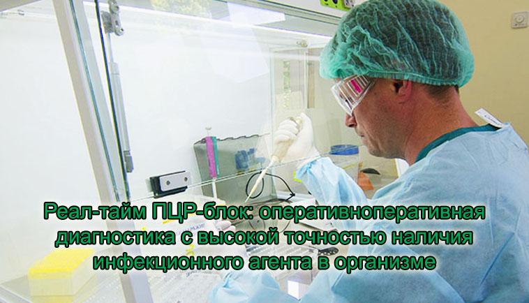 http://www.cmei.com.ua/wp-content/uploads/2017/10/Laboratory_CMEI7.jpg