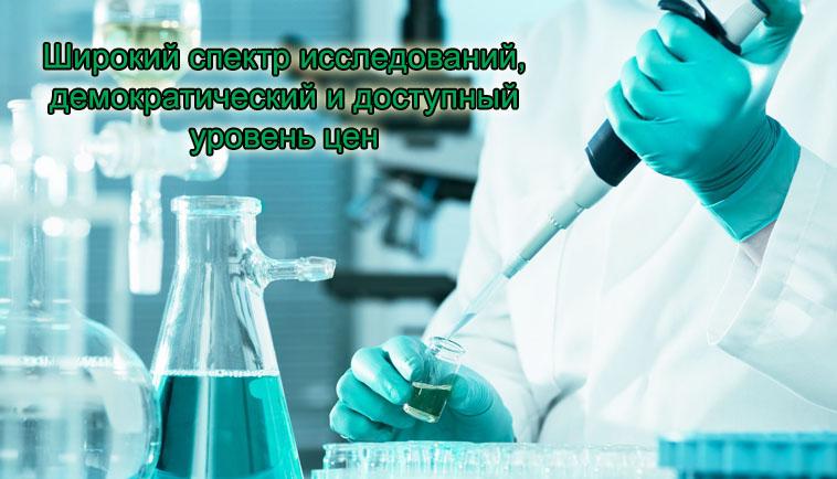 http://www.cmei.com.ua/wp-content/uploads/2017/10/Laboratory_CMEI8.jpg