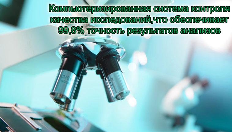http://www.cmei.com.ua/wp-content/uploads/2017/10/Laboratory_CMEI9.jpg