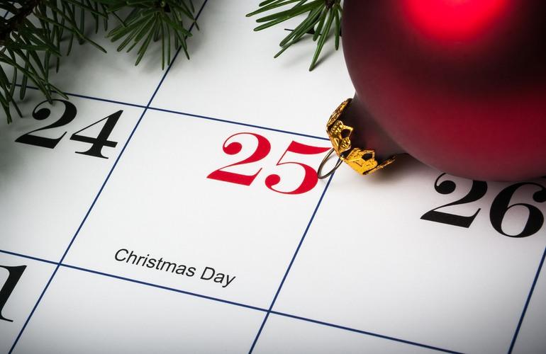 25 декабря 2017 года в лечебно-диагностическом центре «ЦМЭИ» выходной